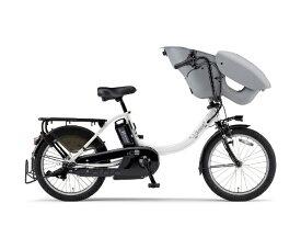 ヤマハ YAMAHA 20型 電動アシスト自転車 PAS Kiss mini un SP(ピュアパールホワイト/内装3段変速) 20PA20KSP【2020年モデル】【組立商品につき返品不可】 【代金引換配送不可】