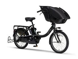 ヤマハ YAMAHA 20型 電動アシスト自転車 PAS Kiss mini un SP(マットブラック2/内装3段変速) 20PA20KSP【2020年モデル】【組立商品につき返品不可】 【代金引換配送不可】