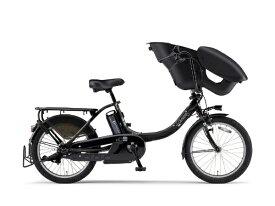 ヤマハ YAMAHA 20型 電動アシスト自転車 PAS Kiss mini un(マットブラック2/内装3段変速) PA20KXL【2020年モデル】【組立商品につき返品不可】 【代金引換配送不可】