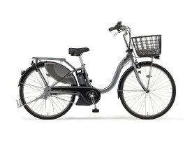 ヤマハ YAMAHA 26型 電動アシスト自転車 PAS With SP(グレーメタリック/内装3段変速) 20PA26WSP【2020年モデル】【組立商品につき返品不可】 【代金引換配送不可】
