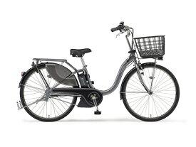 ヤマハ YAMAHA 24型 電動アシスト自転車 PAS With SP(グレーメタリック/内装3段変速) 20PA24WSP【2020年モデル】【組立商品につき返品不可】 【代金引換配送不可】