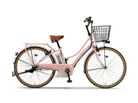 ヤマハ YAMAHA 26型 電動アシスト自転車 PAS Ami(サクラピンク /内装3段変速) 20PA26A【2020年モデル】【組立商品につき返品不可】 【代金引換配送不可】