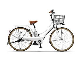 ヤマハ YAMAHA 26型 電動アシスト自転車 PAS Ami(スノーホワイト/内装3段変速) 20PA26A【2020年モデル】【組立商品につき返品不可】 【代金引換配送不可】
