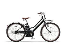 ヤマハ YAMAHA 26型 電動アシスト自転車 PAS mina(マットブラック/内装3段変速) 20PA26M【2020年モデル】【組立商品につき返品不可】 【代金引換配送不可】