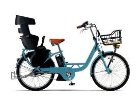 ヤマハ YAMAHA 24型 電動アシスト自転車 PAS Crew(パウダーブルー/内装3段変速) 20PA24C【2020年モデル】【組立商品につき返品不可】 【代金引換配送不可】