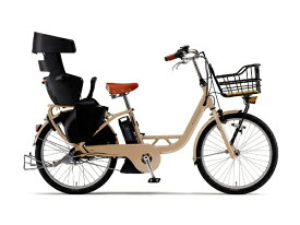 ヤマハ YAMAHA 24型 電動アシスト自転車 PAS Crew(マカロンラテ/内装3段変速) 20PA24C【2020年モデル】【組立商品につき返品不可】 【代金引換配送不可】
