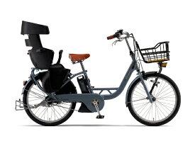 ヤマハ YAMAHA 24型 電動アシスト自転車 PAS Crew(ソリッドグレー2 /内装3段変速) 20PA24C【2020年モデル】【組立商品につき返品不可】 【代金引換配送不可】