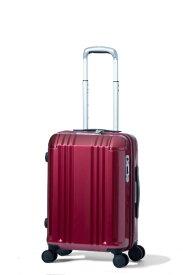 A.L.I アジア・ラゲージ スーツケース ハードキャリー 33L デカかるEdge ワインレッド ALI-008-18 [TSAロック搭載]