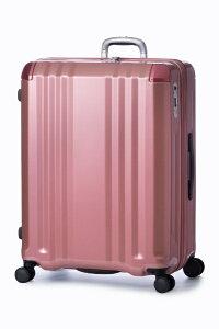 A.L.I アジア・ラゲージ スーツケース ハードキャリー 102L(120L) デカかるEdge ピンクゴールド ALI-008-102 [TSAロック搭載]