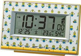 リズム時計 RHYTHM 目覚まし時計 【ミニオンR221】 8RZ221ME33 [デジタル /電波自動受信機能有]