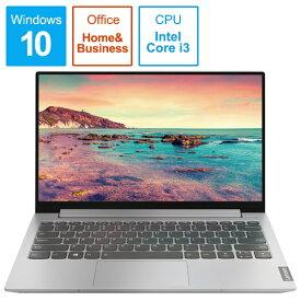 レノボジャパン Lenovo 81UM0021JP ノートパソコン ideapad S340 プラチナグレー [13.3型 /intel Core i3 /SSD:256GB /メモリ:8GB /2019年10月モデル][13.3インチ office付き 新品 windows10][81UM0021JP]