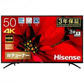 ハイセンス Hisense 50F60EUB 液晶テレビ [50V型 /4K対応][テレビ 50型 50インチ 50F60EUB]