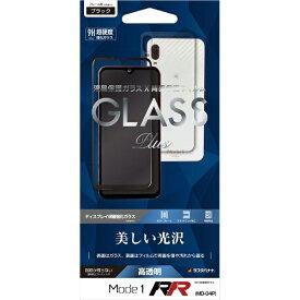 ラスタバナナ RastaBanana Mode1 RR専用2.5D全面ガラスパネル干渉レス 光沢ブラック背面フィルム付き