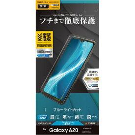 ラスタバナナ RastaBanana Galaxy A20 薄型TPUフィルム UE2080GA20