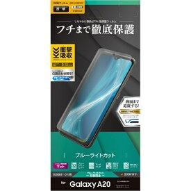ラスタバナナ RastaBanana Galaxy A20 薄型TPUフィルム UY2081GA20