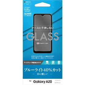 ラスタバナナ RastaBanana Galaxy A20 ガラスパネル AGC製 GE2083GA20