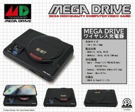 ジェネシスカンパニー JENESIS MEGA DRIVE ワイヤレス充電器 PWCX001[PWCX001]