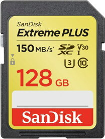 サンディスク SanDisk SDXCカード Extreme PLUS(エクストリーム プラス) SDSDXW5-128G-JBJCP [128GB /Class10][SDSDXW5128GJBJCP]【point_rb】