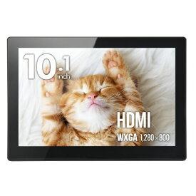 センチュリー Century Corporation LCD-10000HT2 PCモニター plus one Touch [10.1型 /スクエア /WXGA(1280×800)][LCD10000HT2]