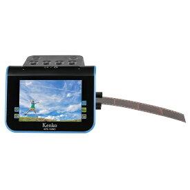ケンコー・トキナー KenkoTokina KFS-14WSN フィルムスキャナー 限定モデル(16GB SDカード付属) [USB][KFS14WSN]