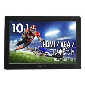 センチュリー Century Corporation LCD-10000VH6 PCモニター plus one HDMI 黒 [10.1型 /ワイド /WXGA(1280×800)][LCD10000VH6]