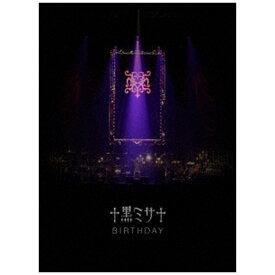 ユニバーサルミュージック HYDE/ HYDE ACOUSTIC CONCERT 2019 黒ミサ BIRTHDAY -WAKAYAMA- 初回限定盤【ブルーレイ】