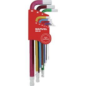 マーベル MARVEL マーベル ロングボールポイント六角棒スパナセット9本組 MHW309