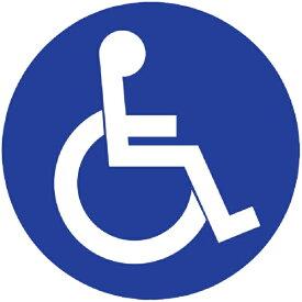 ミツギロン MITSUGIRON ミツギロン 表示シール 身障者 SF-68-G 7137