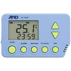 A&D エー・アンド・デイ A&D デジタル温度データロガー AD-5326T[AD5326T]