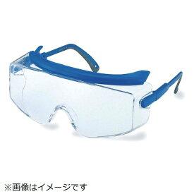山本光学 Yamamoto Kogaku YAMAMOTO 一眼型セーフティ オーバーグラス SN717PET-AF