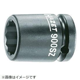 HAZET社 ハゼット HAZET インパクト用12ポイントソケットレンチ(12角・差込角12.7mm・対辺34mm) 900SZ-34