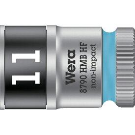 WERA社 Wera 8790 HMB HFソケット 3/8 11.0mm 003745