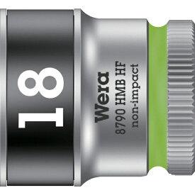 WERA社 Wera 8790 HMB HFソケット 3/8 18.0mm 003752