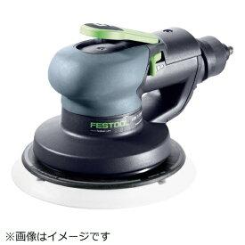 ハーフェレジャパン Hafele FESTOOL ダブルアクション エアーサンダー LEX 3 150/7 575077