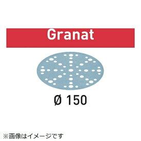 ハーフェレジャパン Hafele FESTOOL サンドペーパー GR D150 P80 50枚入り 575162