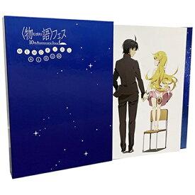 ソニーミュージックマーケティング (ドラマCD)/ <物語>フェス 〜10th Anniversary Story〜 MEMORIAL ALBUM 完全生産限定盤【CD】
