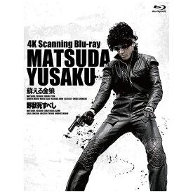 【2020年02月07日発売】 角川映画 KADOKAWA 松田優作 4K Scanning Blu-rayセット【ブルーレイ】