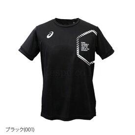 アシックス asics メンズ Tシャツ LIMOショートスリーブトップ (Lサイズ/パフォーマンスブラック) 2031A668
