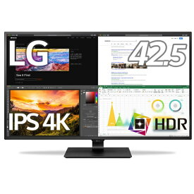 LG 43UN700-B PCモニター [42.5型 /ワイド /4K(3840×2160)][42.5インチ 液晶ディスプレイ][43UN700B]