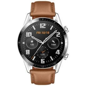 HUAWEI ファーウェイ WATCHGT246MMBR スマートウォッチ Watch GT2 46mm Pebble Brown[WATCHGT246MMBR]
