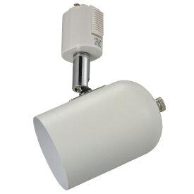 オーム電機 OHM ELECTRIC ライティングレール用スポットライト E11 RL-N11KAW-W ホワイト