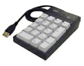 富士通 FUJITSU FMV-NTKB3 テンキー クールブラック / クールシルバー [USB /有線][FMVNTKB3]