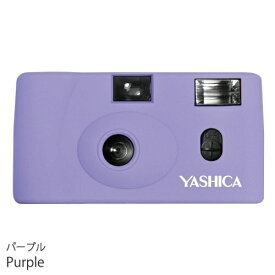 YASHICA ヤシカ 【フィルムカメラ】YASHICA MF-1 Camera Lavender with Yashica 400 ラベンダー