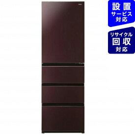 AQUA アクア 《基本設置料金セット》AQR-VZ46JL-T 冷蔵庫 Delie(デリエ) クリアモカブラウン [4ドア /左開きタイプ /458L][冷蔵庫 大型 AQRVZ46JL_T]