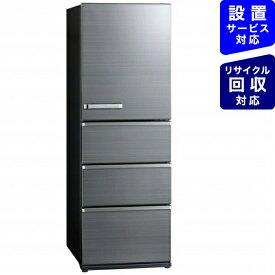 AQUA アクア 《基本設置料金セット》AQR-V43J-S 冷蔵庫 Delie(デリエ) チタニウムシルバー [4ドア /右開きタイプ /430L][冷蔵庫 大型 AQRV43J_S]