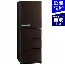 AQUA アクア 《基本設置料金セット》AQR-V43J-T 冷蔵庫 Delie(デリエ) ダークウッドブラウン [4ドア /右開きタイプ /430L][冷蔵庫 大型 AQRV43J_T]
