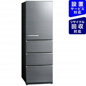 AQUA アクア 《基本設置料金セット》AQR-V46J-S 冷蔵庫 Delie(デリエ) チタニウムシルバー [4ドア /右開きタイプ /458L][冷蔵庫 大型 AQRV46J_S]