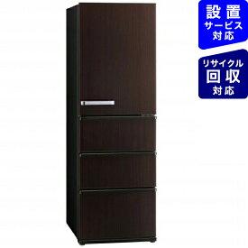 AQUA アクア 《基本設置料金セット》AQR-V46J-T 冷蔵庫 Delie(デリエ) ダークウッドブラウン [4ドア /右開きタイプ /458L][冷蔵庫 大型 AQRV46J_T]