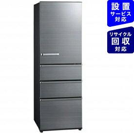 AQUA アクア 《基本設置料金セット》AQR-SV38J-S 冷蔵庫 SVシリーズ チタニウムシルバー [4ドア /右開きタイプ /375L][冷蔵庫 大型 AQRSV38J_S]