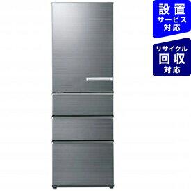 AQUA アクア 《基本設置料金セット》AQR-SV38JL-S 冷蔵庫 SVシリーズ チタニウムシルバー [4ドア /左開きタイプ /375L][冷蔵庫 大型 AQRSV38JL_S]